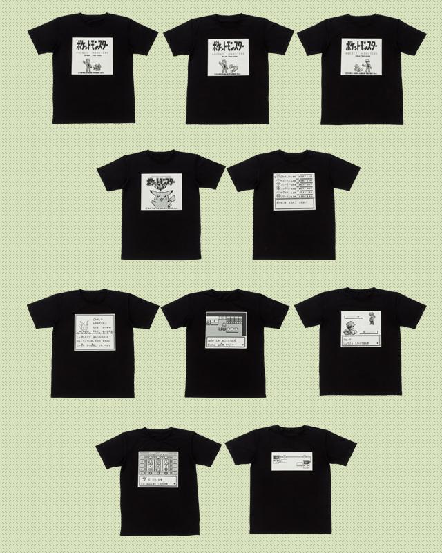 Merchandise: T-Shirts