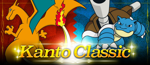 Kanto Classic Online Competition