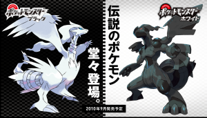 "Some had claimed the Pokémon were on the wrong games, thinking Game Freak had made a ""mistake""."