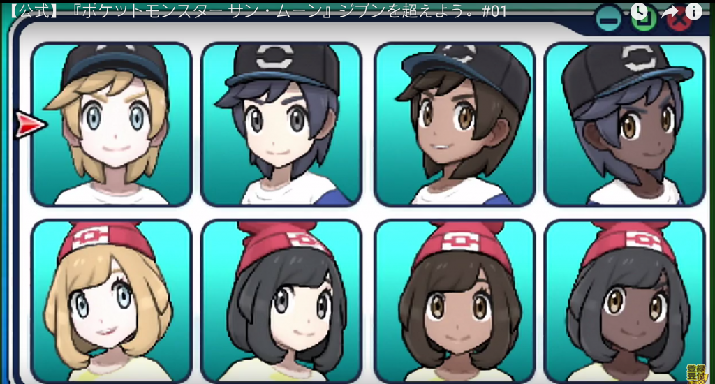 Trainer customisation is confirmed!