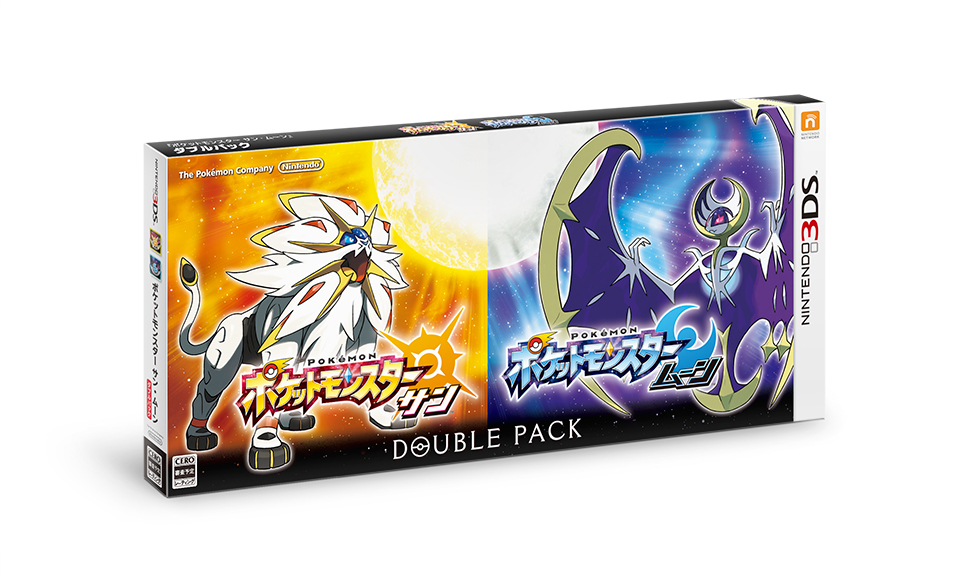 This double-pack comes with a copy of Sun, a copy of Moon, and two codes to redeem 100 Poké Balls in-game.