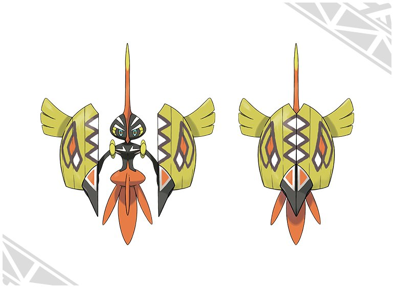 Now you see Tapu Koko. Now you don't.