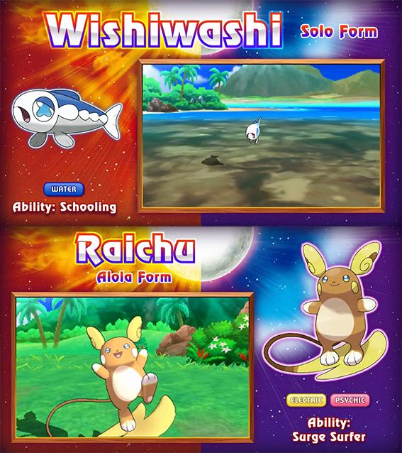 wishiwashi_raichu