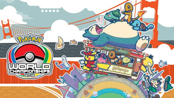 Worlds 2016 promotional image