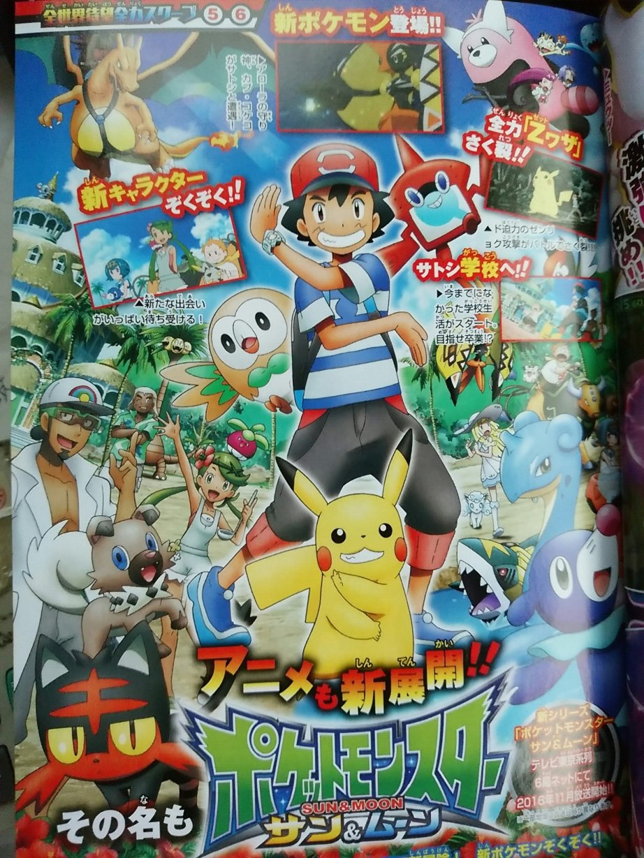 corocoro_sept_anime