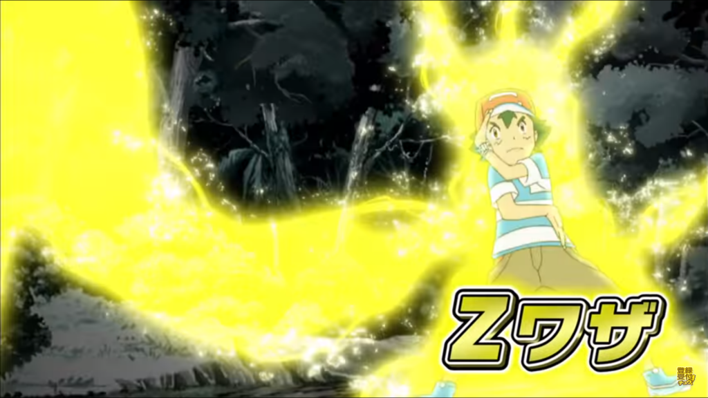 Ash shows fierce strength in using the Z-Ring's power!