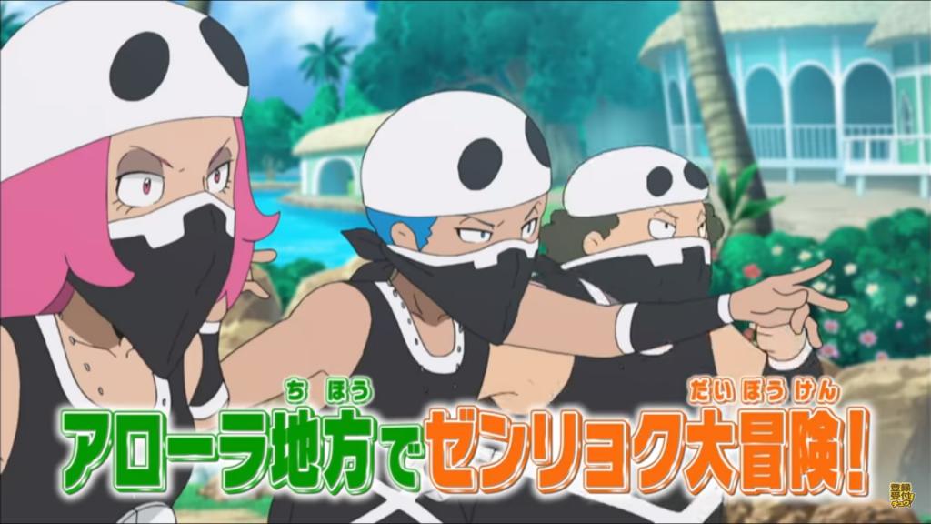 Team Skull's appears!