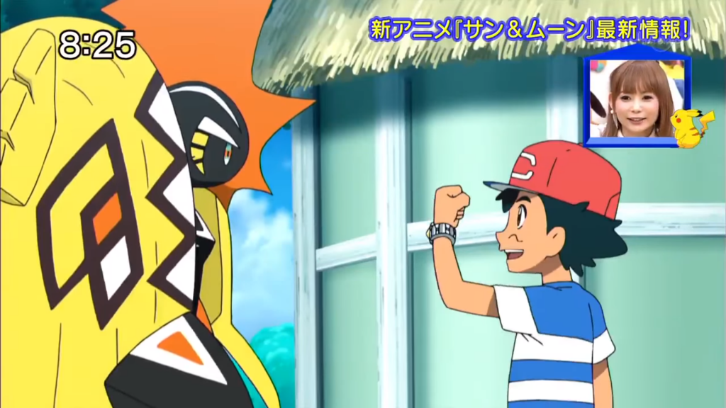 Ash excitedly talks to Tapu Koko, seemingly displaying his Z-Ring.