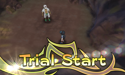 Trial Start!