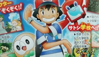 The new look of Ash that many people where turned away by. Revealed in the October Issue of CoroCoro.