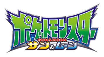 logo-sun-and-moon-anime
