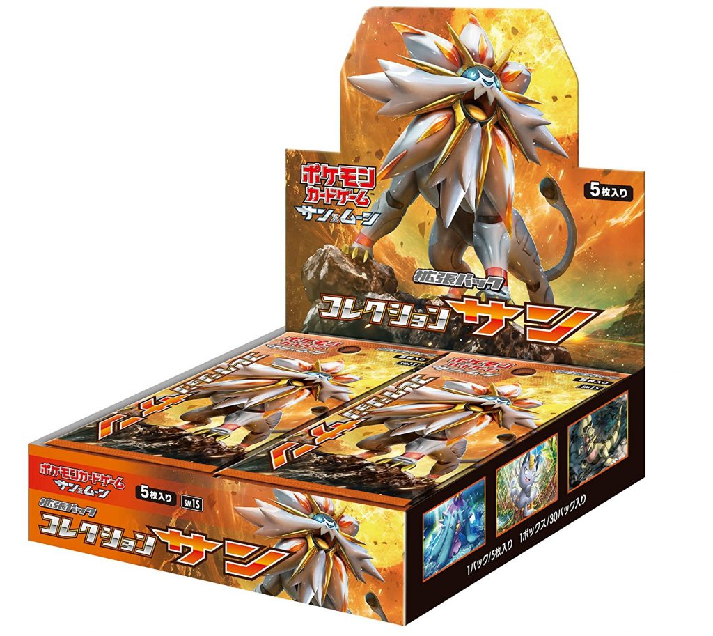 The TCG box in question. The leaked Pokémon is on the side.