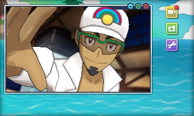 Professor Kukui in the introduction sequence