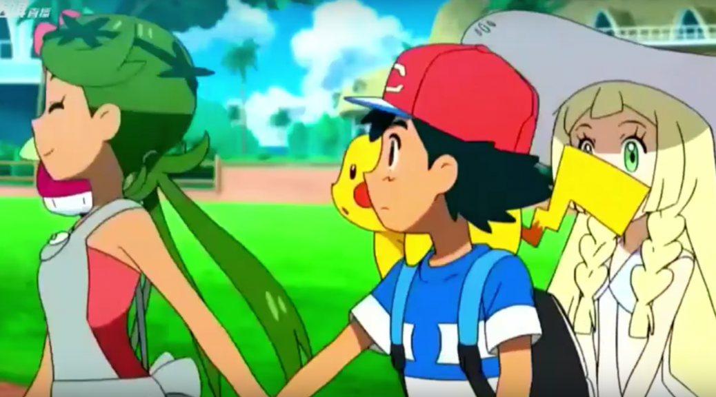 [Anime/Game do Mês] - Pokémon 2/2 Screen-Shot-2016-11-19-at-12.17.08-am-1-1038x576