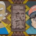 Pokémon Anime Daily: Sun & Moon Episode 10 Summary/Review