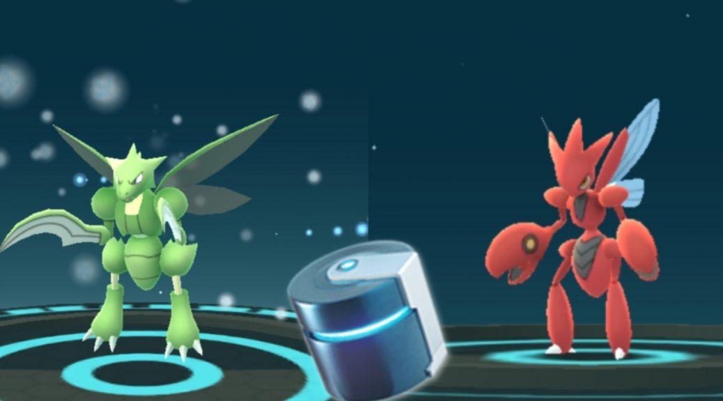 New Pokémon GO Update will make getting evolution items easier