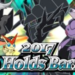 No Holds Barred Battle Competition Open For Registration!