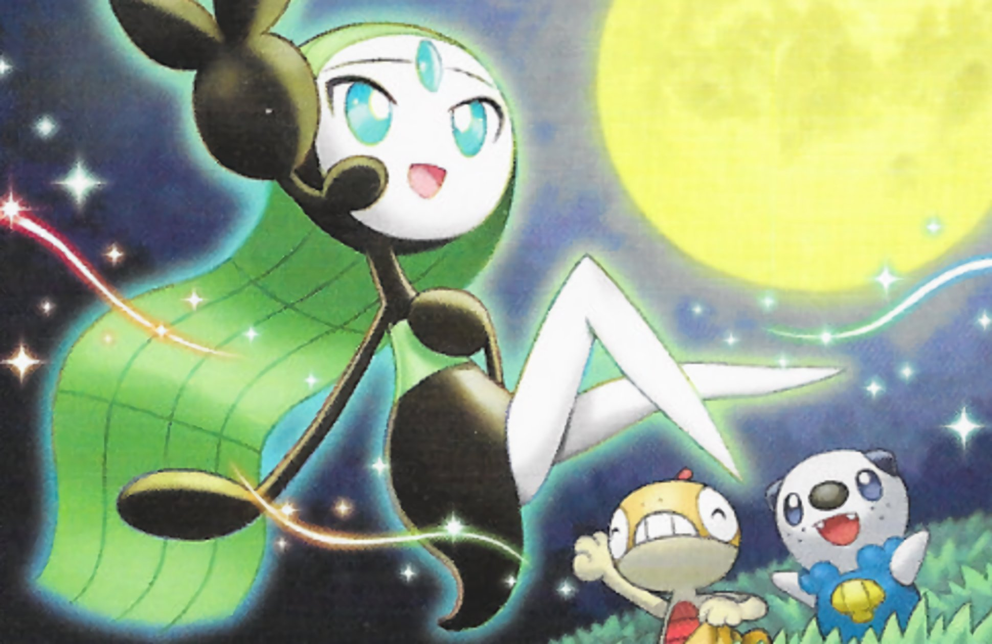 Sing us a song, you're Meloetta