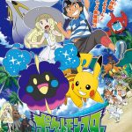 Nebby and Lusamine to Debut in Anime!