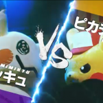 Mimikyu and Pikachu Face Off In A New Kind Of Battle