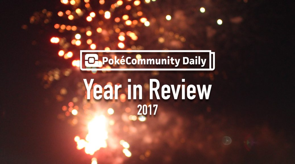 "Text on an image of fireworks, stating: ""PokéCommunity Daily Year In Review"""