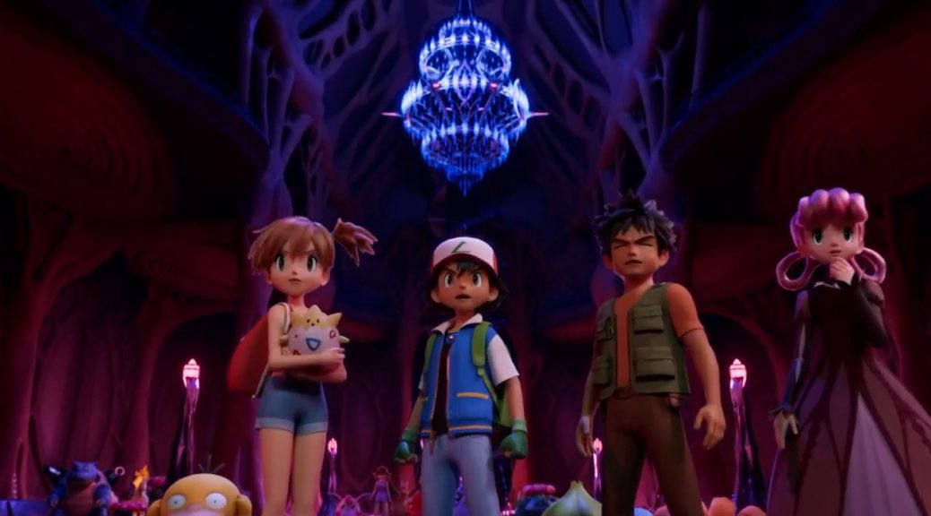 Depicts Psyduck, Misty with Togepi, Ash, Brock, dispossessed Nurse Joy, and background characters in Mewtwo's Castle. Screencap from trailer.