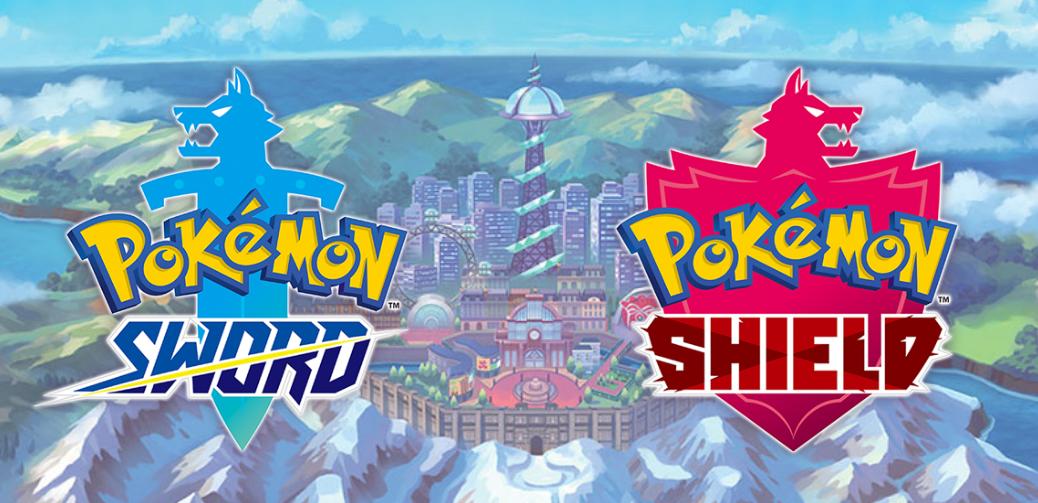 pokemon sword trade discord