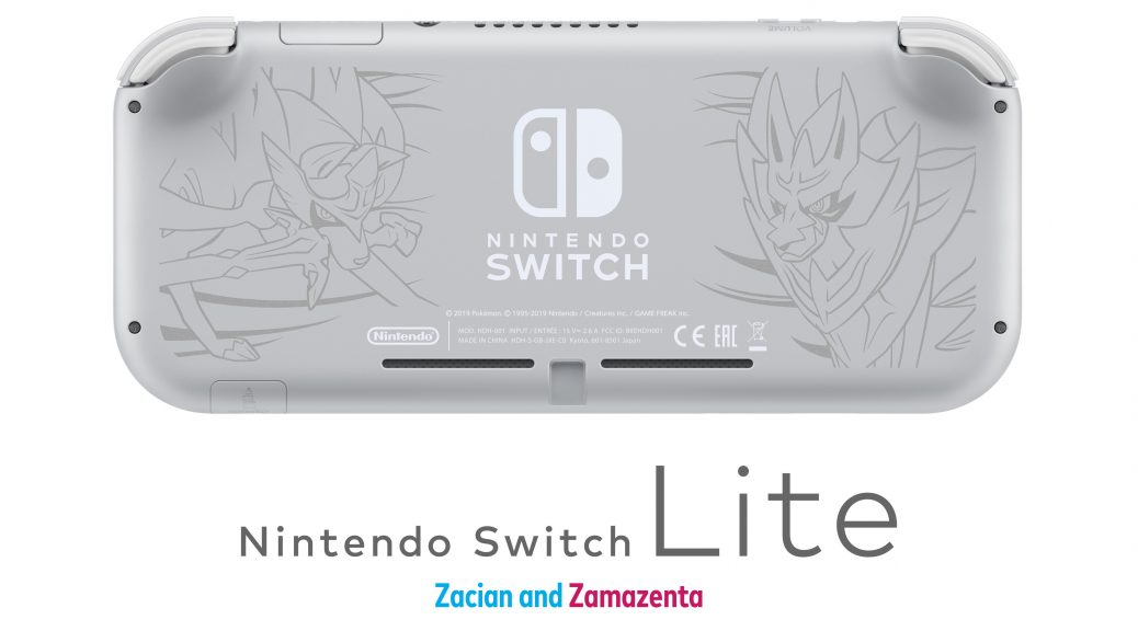 Back image of the limited-edition Nintendo Switch Lite console.
